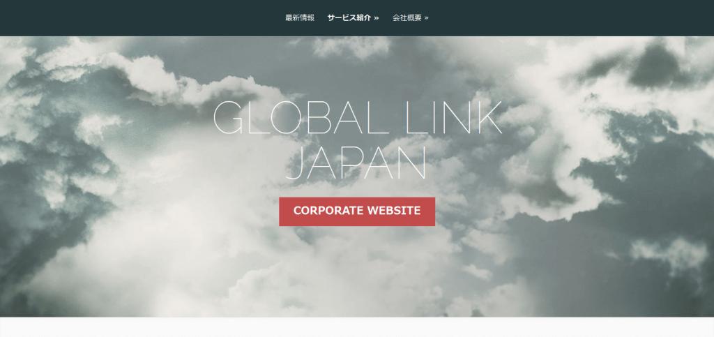 GLOBAL LINK JAPAN - Corporate site