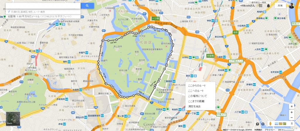 Google マップ 2014-07-16 18-50-51